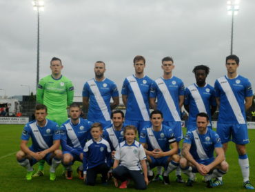 Harps drawn away to Dundalk in FAI Cup
